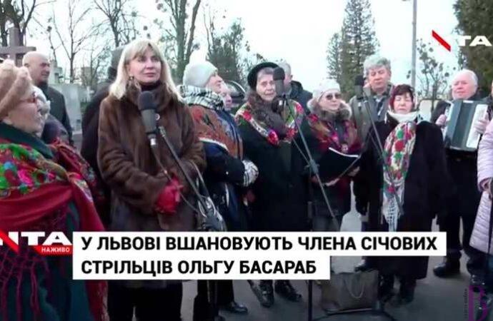 «Доземний уклін!»: вшанували пам'ять громадської та політичної діячки Ольги Басараб (відео)