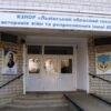 Медики винниківського госпіталю написали звернення щодо розслідування дій посадовців ЛОДА
