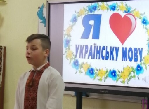 Як школярі СЗШ №  47 відзначили Міжнародний день рідної мови (фото)