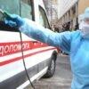 У Львові – перший хворий на коронавірус