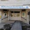 До госпіталю ветеранів війн та репресованих ім. Ю. Липи приєднали обласну лікарню відновного лікування