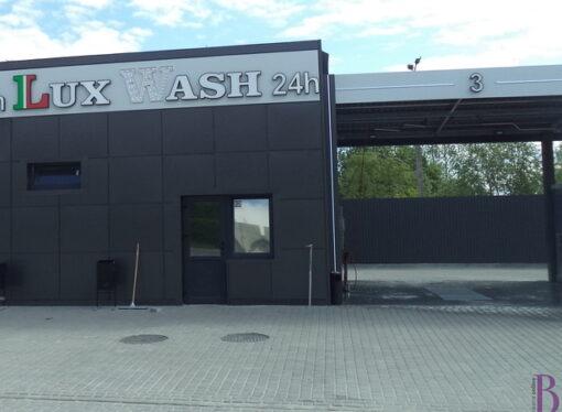 У Винниках працює найсучасніша автомийка самообслуговування «LuxWash»!