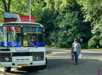 Через капремонт Личаківської мешканці вулиці Хмельницького у Винниках опинилися в ізоляції