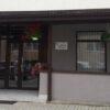 Першого червня у Винниках запрацює амбулаторія сімейної медицини на вул. Винна Гора (графік прийому лікарів)