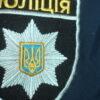 Громадяни Вірменії викрадали на Львівщині банкомати