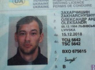 Просимо зголосится Олександра Захарчишина й забрати загублені документи