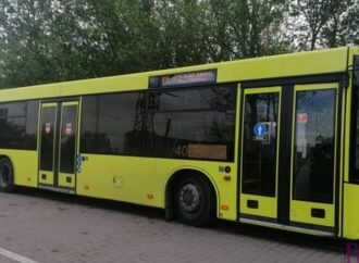 У Винниках транспортний позитив: автобус № 40 знову їздить через ліс