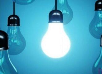 5 серпня у Винниках не буде світла (перелік вулиць)