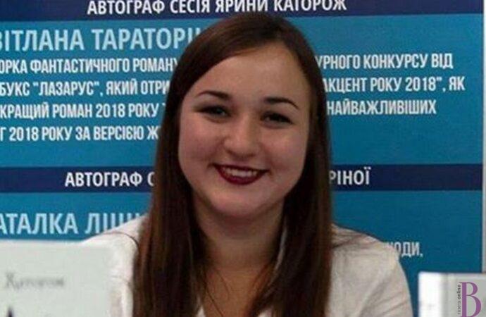 Ярина Каторож: звичайна незвичайна дівчина