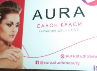 Салон краси «AURA» запрошує на роботу: