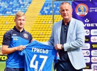 Вихованець винниківського футболу став гравцем ФК «Львів»