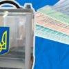 Представники «Європейської Солідарності» від Винник пройшли в депутати рад усіх рівнів