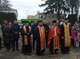 У Винниках вшанують світлу пам'ять жертв Голодомору