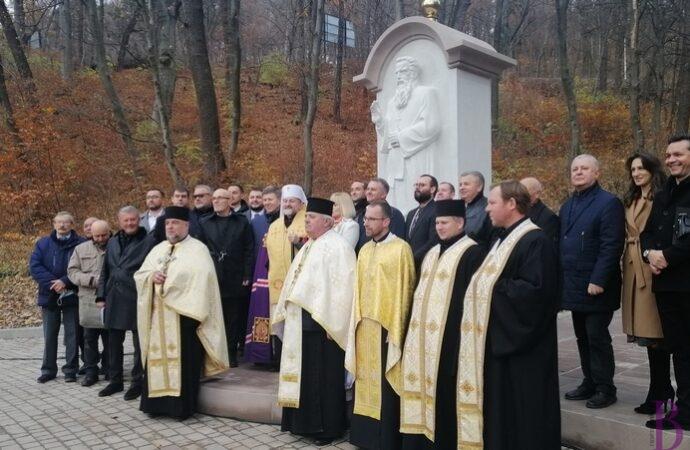 У Винниках освятили комплекс «Стежка митрополита Андрея Шептицького»