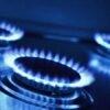 Кабмін знизив тарифи на газ із 1 лютого до 6,99 грн