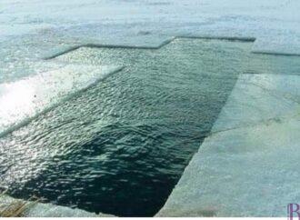 19 січня в «Palmira resort» відбудеться освячення води та купання в ополонці