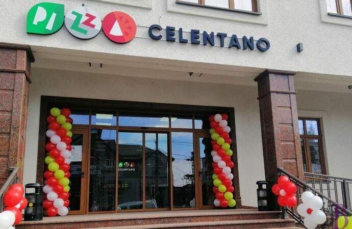 Ресторан «ЧЕЛЕНТАНО» оголошує акцію до Дня святого Валентина!