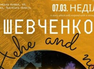 7 березня у винниківській бібліотеці для дорослих вшановуватимуть Шевченка