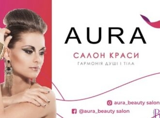 Салон краси  «AURA»  пропонує додаткові послуги   косметолога та майстра депіляції