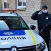 У селі Ямпіль відкрито поліцейську станцію