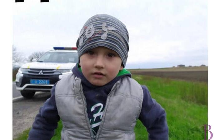Увага! Поліція розшукує батьків знайденого хлопчика!