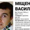 Небайдужих людей просять допомогти встановити місцеперебування уродженця Винник Василя Міщенка