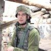 Покинув престижну роботу, щоб захищати Україну та ледь не загинув: зворушлива історія піхотинця