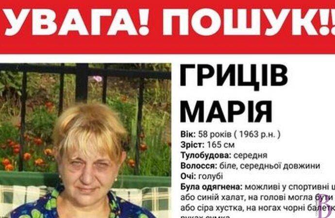 Безвісті зникла мешканка села Дмитровичі!