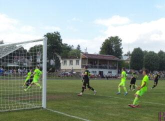 Гравці ФК «Жупан» поступилися у Яворові