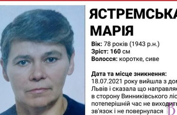 Мешканка Львова пропала у винниківському лісі