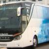 Водій автобуса, який прямував з Києва до Винник на футбол, помер за кермом